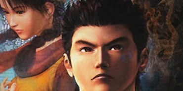 retrospecter-shenmue