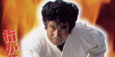 segata-sanshiro